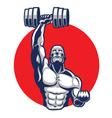 Muscular Body Builder Mascot vector image