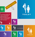 toilet icon sign buttons Modern interface website vector image