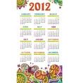 calendar butterfly 2012 vector image vector image