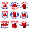 set of boxing club emblems boxing gloves design vector image