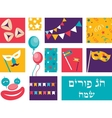 Jewish holiday Purimin Hebrew with set of vector image