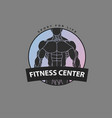 embossed body for the logo of the fitness center vector image vector image