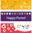 banners for Jewish holiday Purim in Hebrew with vector image