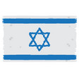 pixelated flag of israel vector image