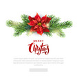 christmas template for email list with poinsettia vector image