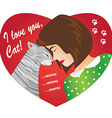 Cute postcard for Valentines Day with a picture of vector image