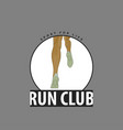 emblem for club runners vector image