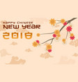 happy new year with flower background vector image
