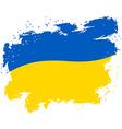 Ukraine Flag grunge style on white background vector image
