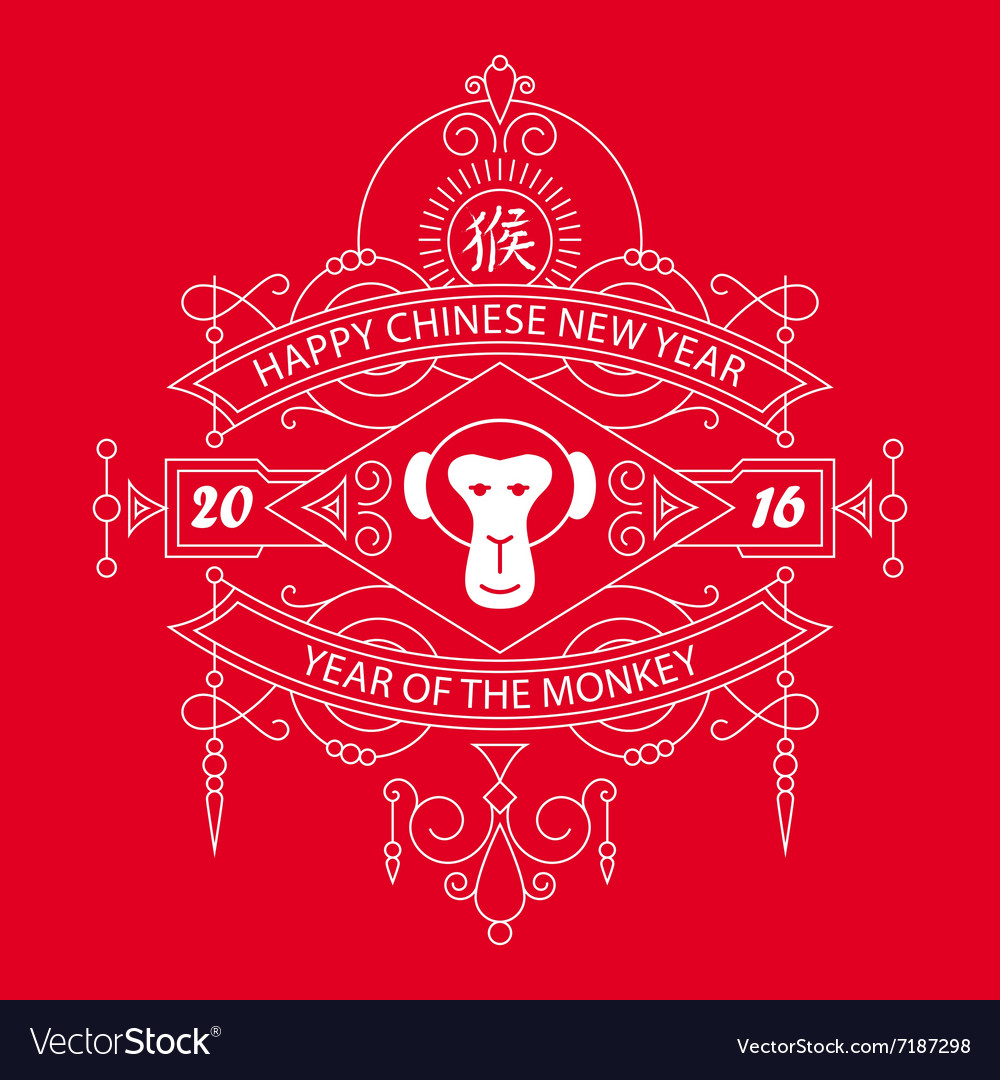 Happy chinese new year year of the monkey card the vector