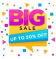 big sale flyer templatr with lrttering vector image