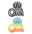 word om with lotus flower silhouette vector image