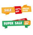 banner sale sign image vector image