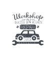 Car Workshop Black Vintage Stamp vector image