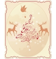 Holiday card with hand written text vector image vector image