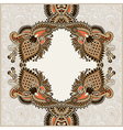 original ornamental floral vintage template vector image vector image