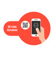qr code scanning in red bubble vector image