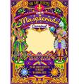 Mardi Gras Carnival Poster Template Carnival Mask vector image