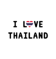 I love Thailand9 vector image