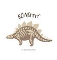 Cartoon stegosaurus dinosaur fossil vector image