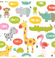 seamless pattern with jungle animals vector image