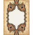ornamental floral frame in grunge background vector image