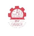 Car Repair Red Vintage Stamp vector image