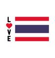 I love Thailand11 vector image