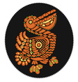russian pelican vector image vector image