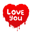 heart with text love you vector image vector image