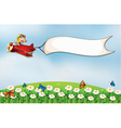 The white empty banner vector image vector image