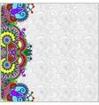 vintage floral background for your design vector image