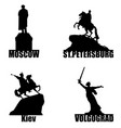russian city symbol silhouette set travel russia vector image