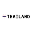 I love Thailand13 vector image