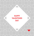 Valentines day vintage card with abstract vector image