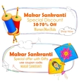 Makar Sankranti wallpaper with colorful kite vector image vector image