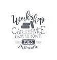 Car Service Vintage Stamp vector image