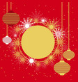 east new year vector image