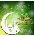 Elegant green color background for Ramadan vector image