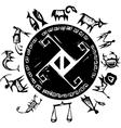 Western Primitive Zodiac vector image vector image