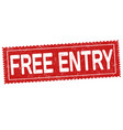 free entry ticket or coupon vector image