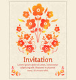 invitation card with watercolor floral element on vector image vector image