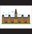 classic architecture big building vector image