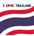 I love Thailand17 vector image