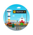 icon waiting room and scoreboard departure vector image