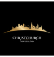 Christchurch New Zealand city skyline silhouette vector image vector image