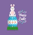 happy easter rabbit sitting on big egg vector image