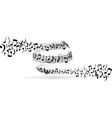 musical vortex vector image