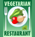 vegetarian restaurant banner with plate knife and vector image