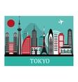 Tokio Japan vector image